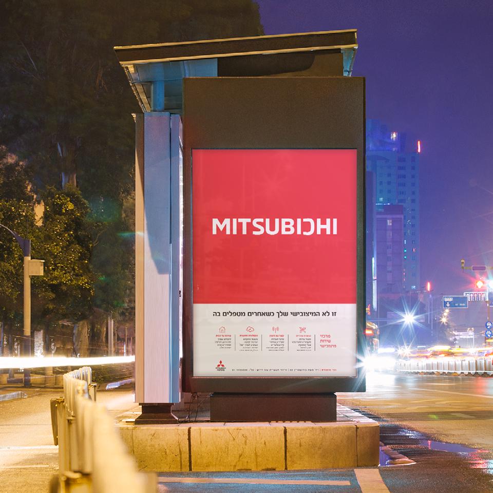 Mitsubishi campaign sign