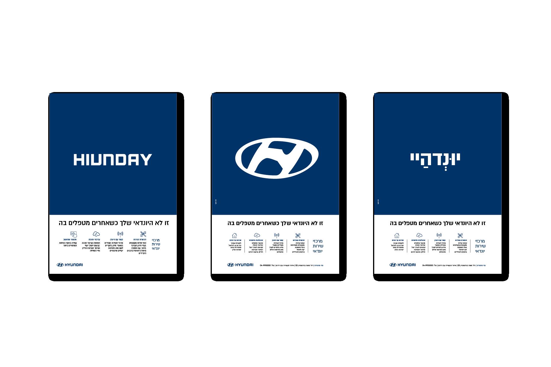 Hyundai campaign posters
