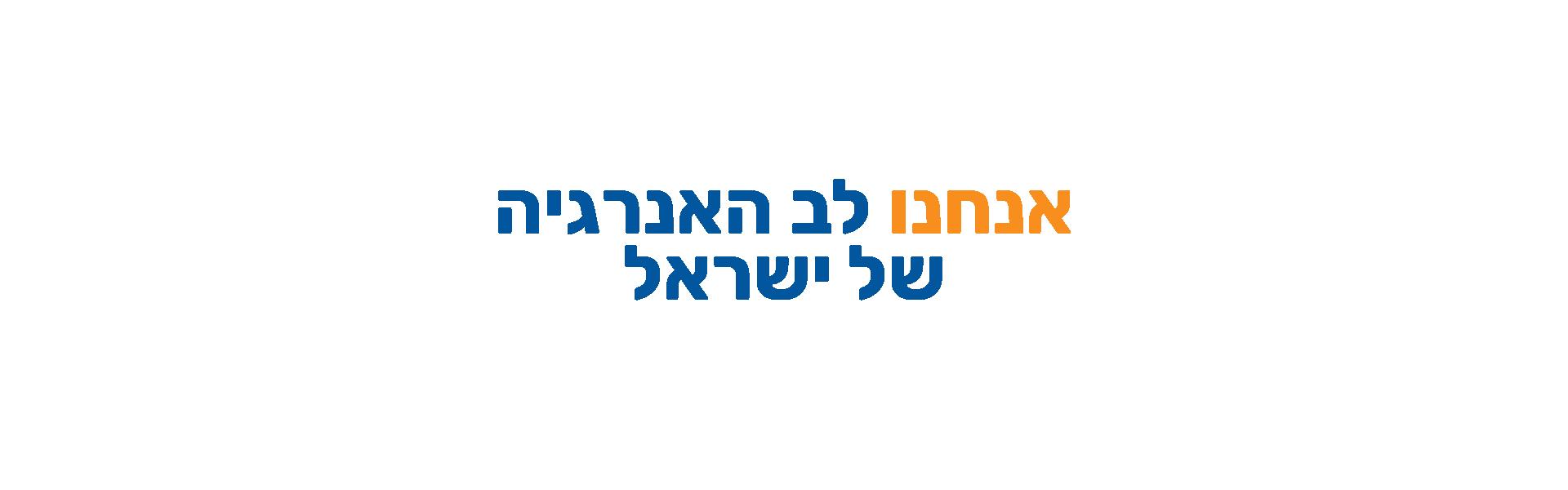 campaign 3 title
