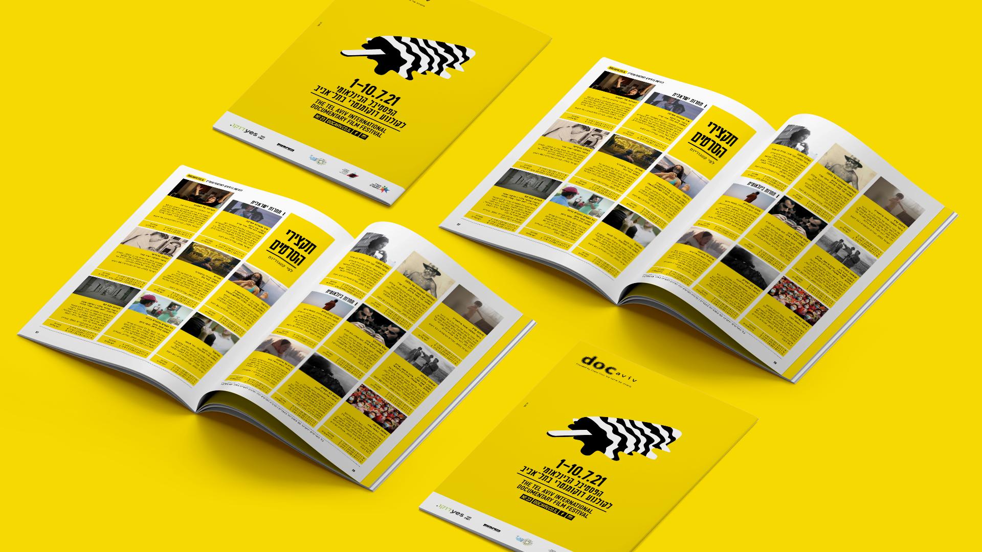 Docaviv tel aviv 2021 magazine