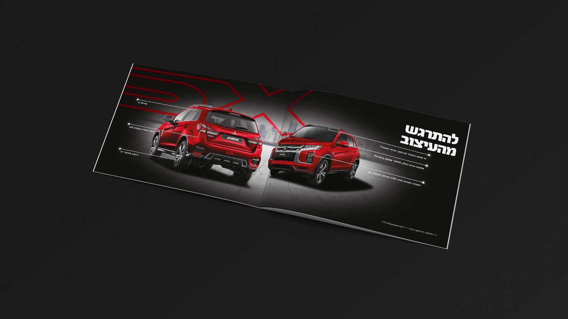 Mitsubishi ASX catalogue